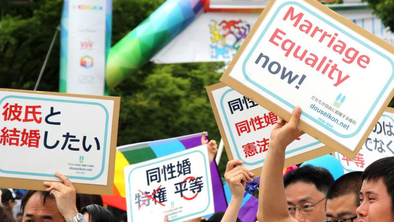 Attivismo LGBT in Giappone per l'uguaglianza dei diritti