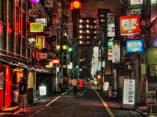 Shinjuku Nichome di notte