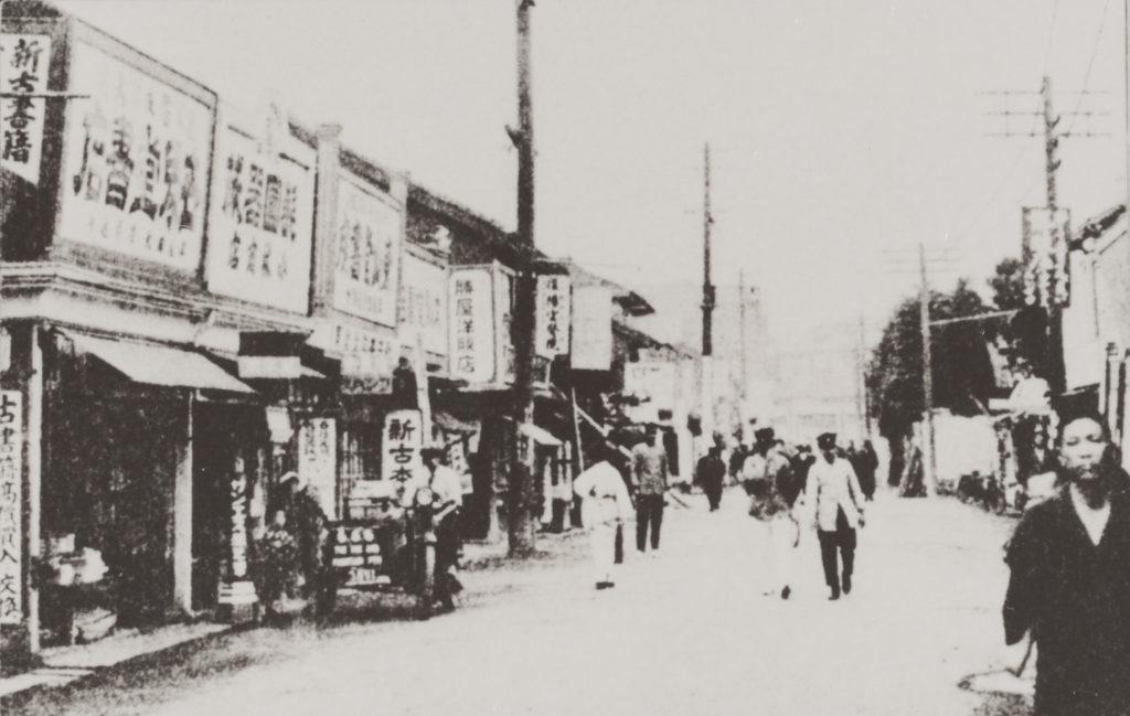 Shinjuku annu '20