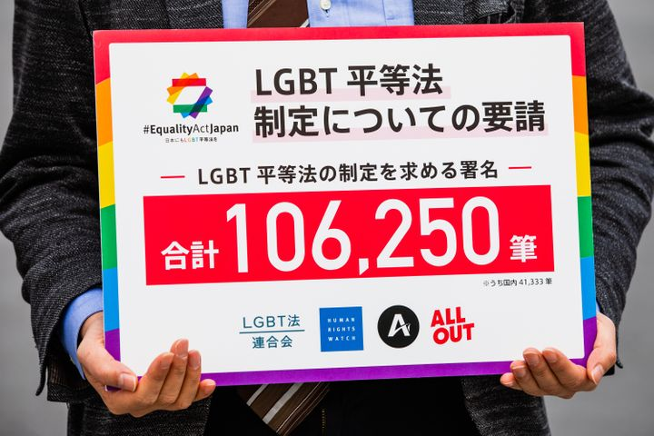 equality act japan matirimoni gay giappone