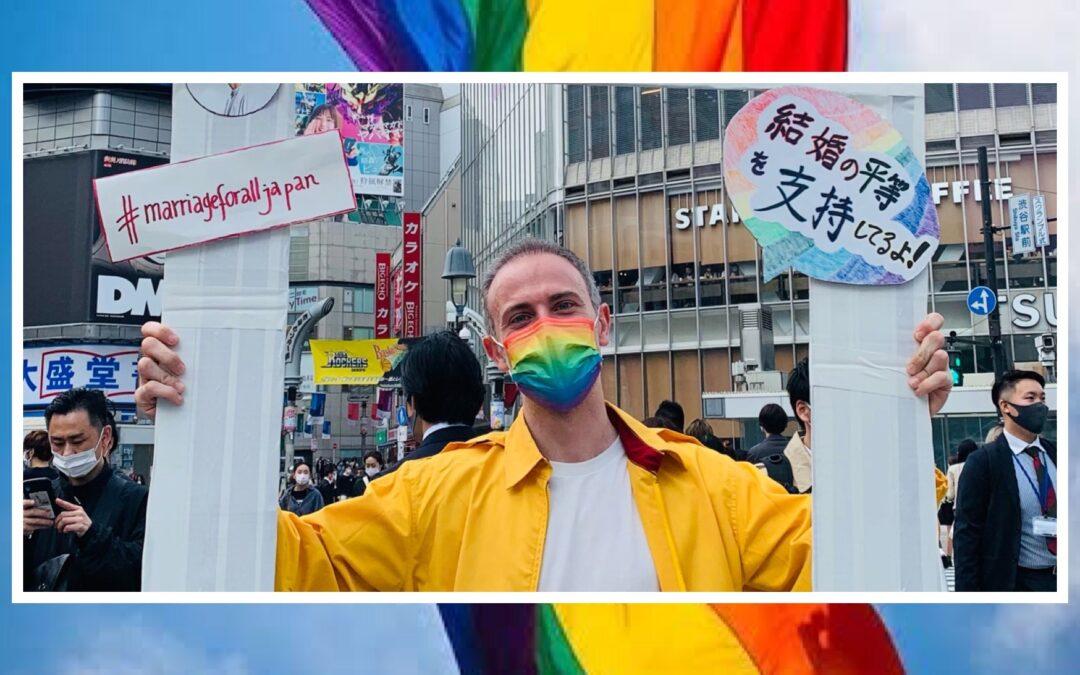 Matrimoni gay in Giappone: un grande passo verso l'uguaglianza