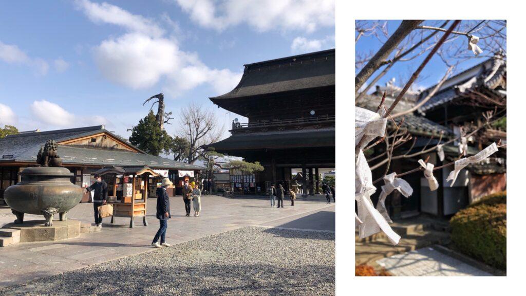 Tempio Zenkoji (VI sec d.C.), Nagano